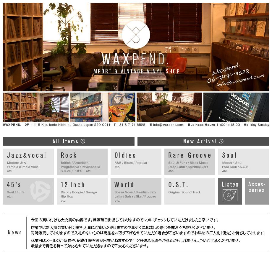 waxpend-web_top