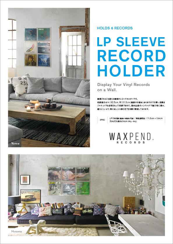 waxpend_recordholder