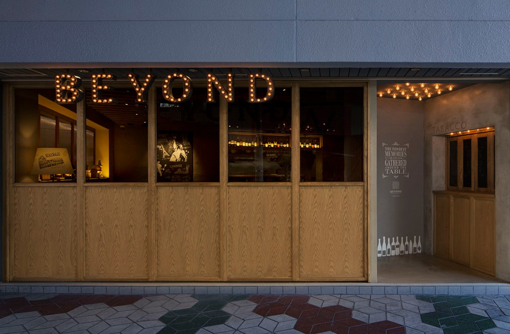 BEYOND_01